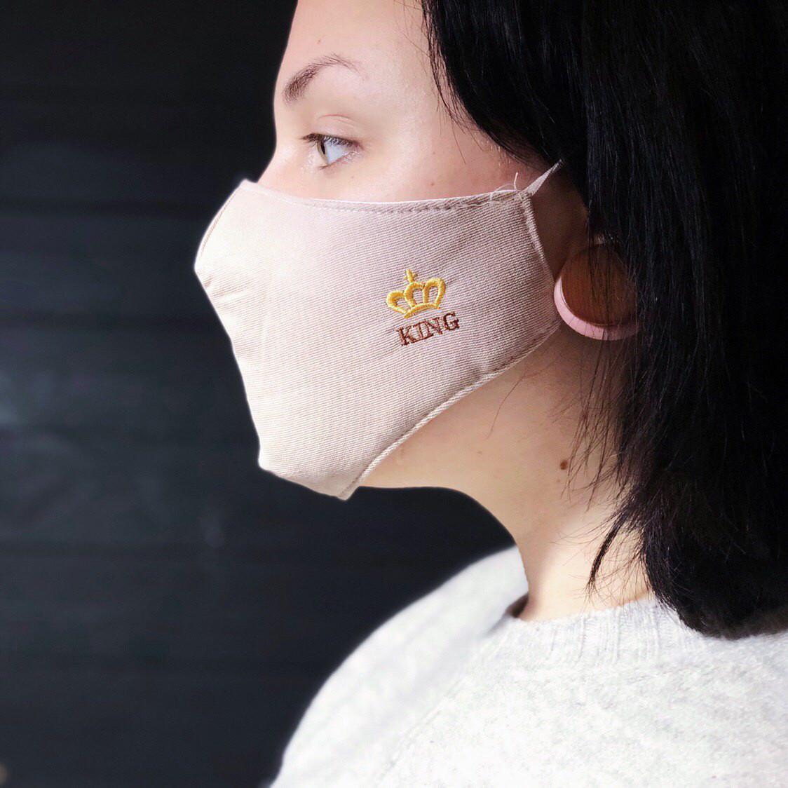 Маска защитная 3Д тканевая