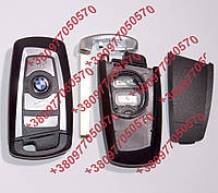 Корпус ключа BMW F 1 2 3 4 5 6 7 X1 X2 X3 X4 X5 X6 f10 f30 f25 f18