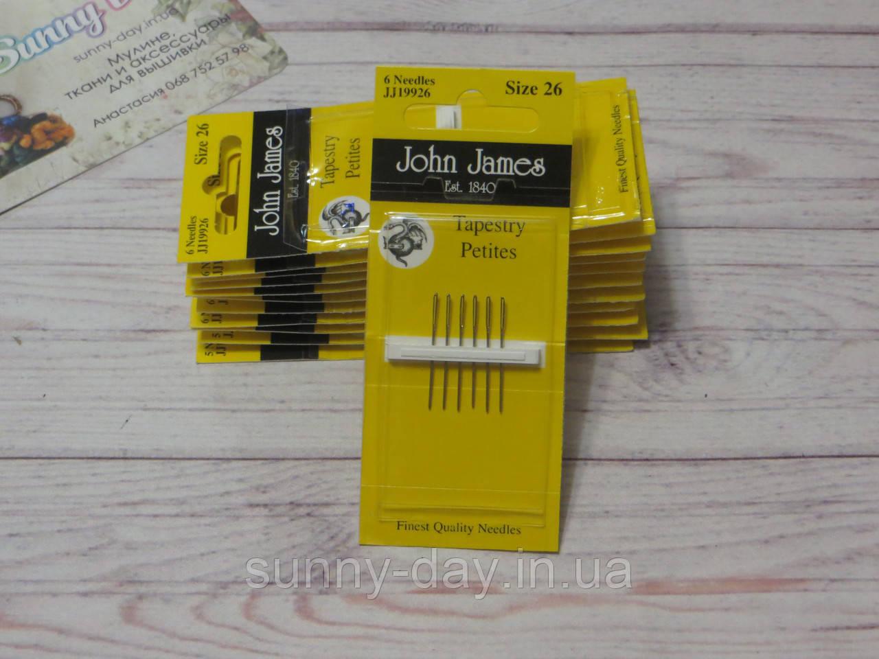 Иглы для вышивки John James №26 (короткие)