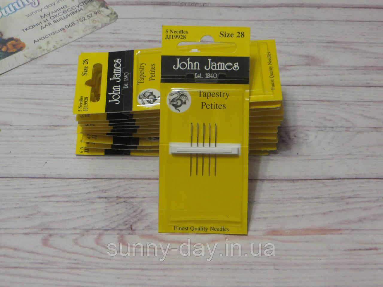 Иглы для вышивки John James №28 (короткие)