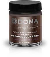 Краска для тела Dona Kissable Body Paint - CHOCOLATE MOUSSE. Интимная косметика