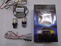 Светодиодные LED лампы T20 повторители поворотов 79 диодов  12В  (производство LED, Китай)