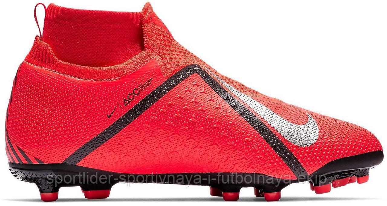 06e7ac96 Детские футбольные бутсы Nike Phantom Vision Elite DF FG Junior AO3289-600