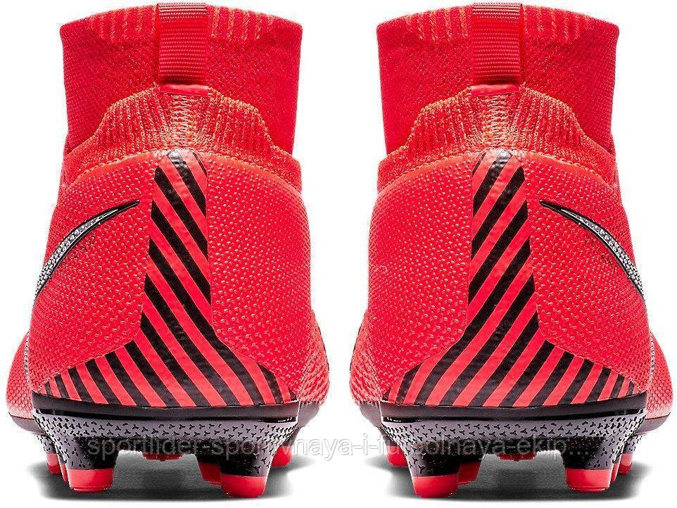 d67cede6 Детские футбольные бутсы Nike Phantom Vision Elite DF FG Junior AO3289-600,  цена 4 800 грн., купить в Киеве — Prom.ua (ID#890995733)