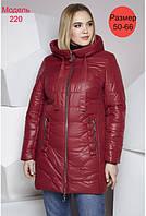 Куртка жіноча весняна, фото 1