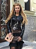 Черная кожаная куртка с поясом, фото 3
