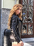 Черная кожаная куртка с поясом, фото 5