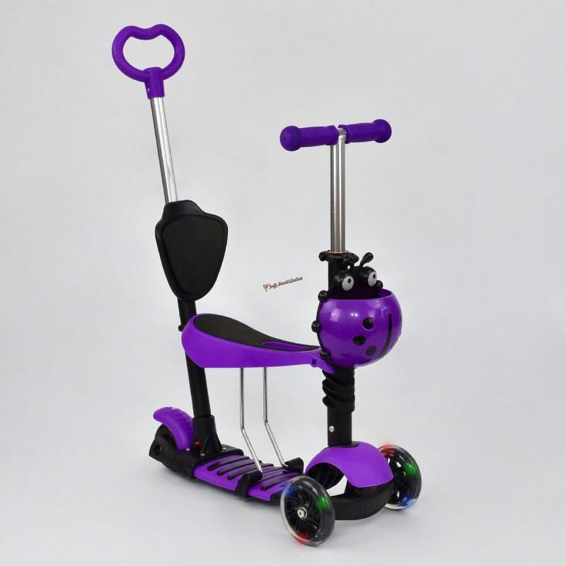 Трехколесный самокат Best Scooter А 24680-3070 фиолетовый