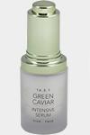Интенсивная сыворотка для лица Зеленая икра