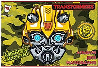 Альбом для рисования Kite A4 12л 120г/м2 Transformers скоба TF18-241