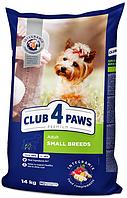 Клуб 4 Лапы для собак малых пород, 12 кг