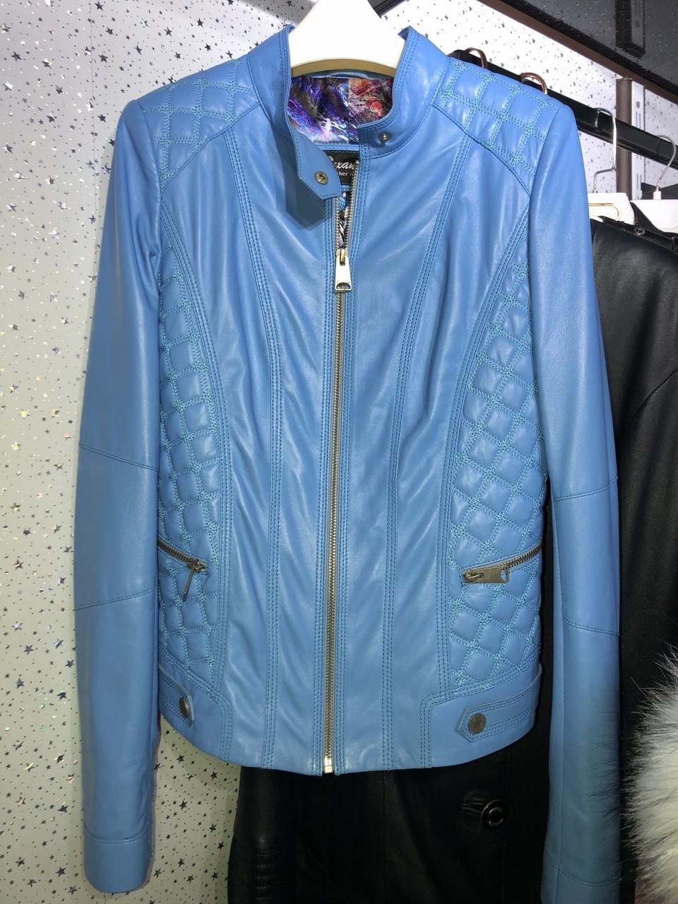 Голубая кожаная куртка Турция