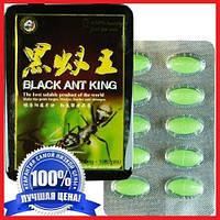 BLACK ANT KING (Королевский Черный Муравей) - средство для усиления эрекции и укрепления пениса, 10 табл., БАД