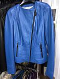 Синяя кожаная куртка Турция, фото 2