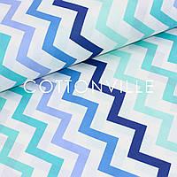 Бавовняна тканина Зигзаги бірюзово-голубі, фото 1