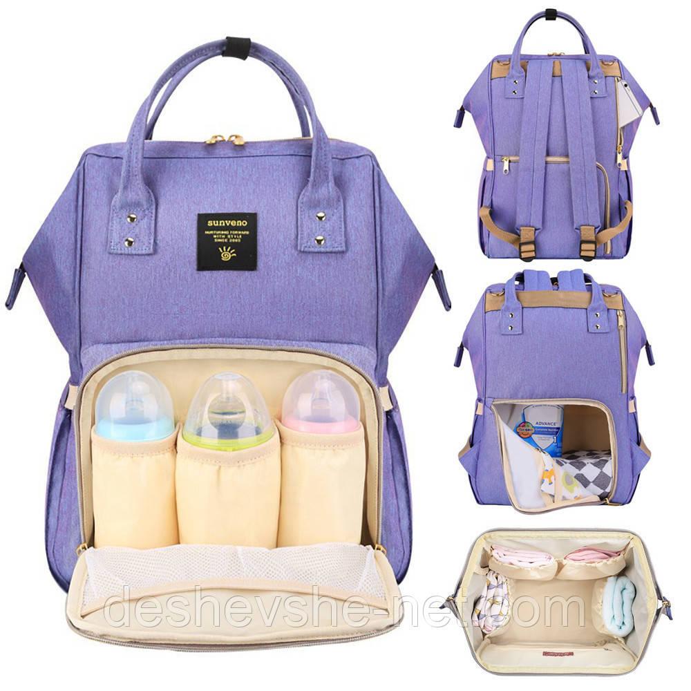 713e0b585ef5 Сумка - рюкзак - органайзер для мам Mummy Bag: продажа, цена в Киеве ...