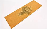 Коврик для йоги Пробковый 2-х слойный 4мм FI-7156-5