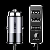 Автомобильное зарядное 4-в-1 Baseus Output Patulous 5.5A Dark gray (CCTON-0G)