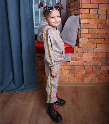 Бежевый детский спортивный костюм из трикотажа для девочки, фото 2