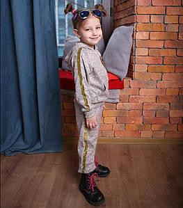 Бежевый детский спортивный костюм из трикотажа для девочки