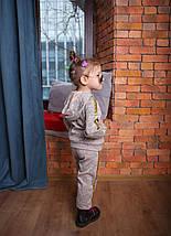 Бежевый детский спортивный костюм из трикотажа для девочки, фото 3