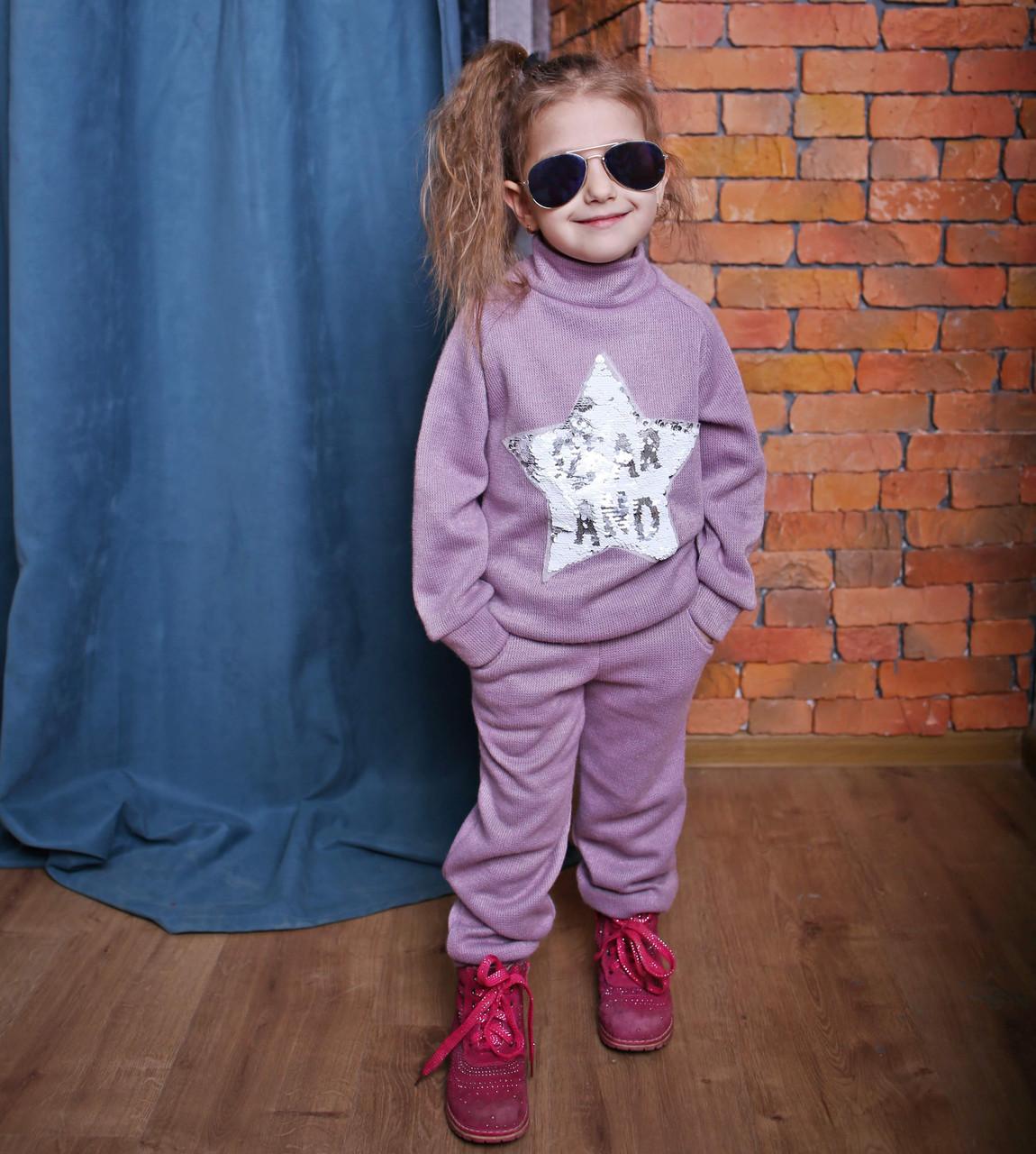 Детский прогулочный костюм из трикотажа для девочки сиреневый