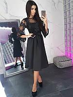 c7300f173c2 Черное элегантное платье миди с кружевным верхом и расклешенными рукавами