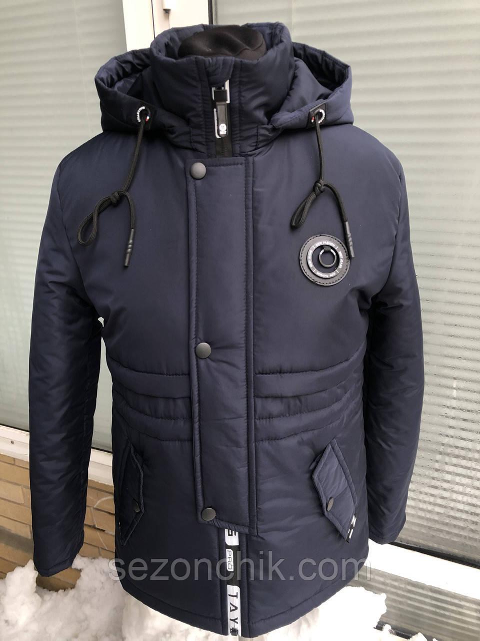 Удлинённая детская куртка на мальчика новинка