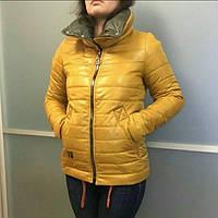 7b469308e06 Весенние куртки магазин в Кропивницком. Сравнить цены