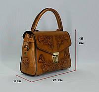 Элегантная женская сумочка ручной работы из натуральной кожи с тисненым рисунком
