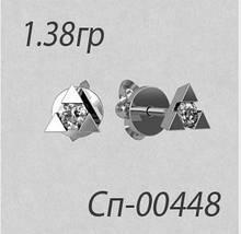 Серьги серебряные гвоздики СП-00448