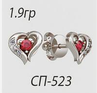 Серьги серебряные гвоздики СП-523