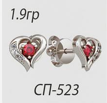 Сережки срібні цвяшки СП-523