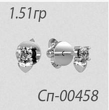 Сережки срібні цвяшки СП-00458
