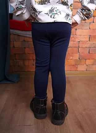 Темно-синие лосины на девочку из креп-дайвинга, фото 2