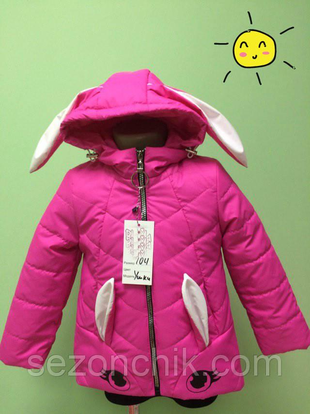 Яркие весенние куртки на девочек удлинённые