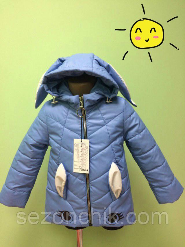 Весенняя яркая детская куртка на девочку удлинённая