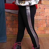 Черные детские леггинсы на девочку с лампасами a5f14ab3b3236