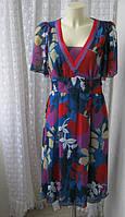 Платье длинное миди летнее бренд George р.46