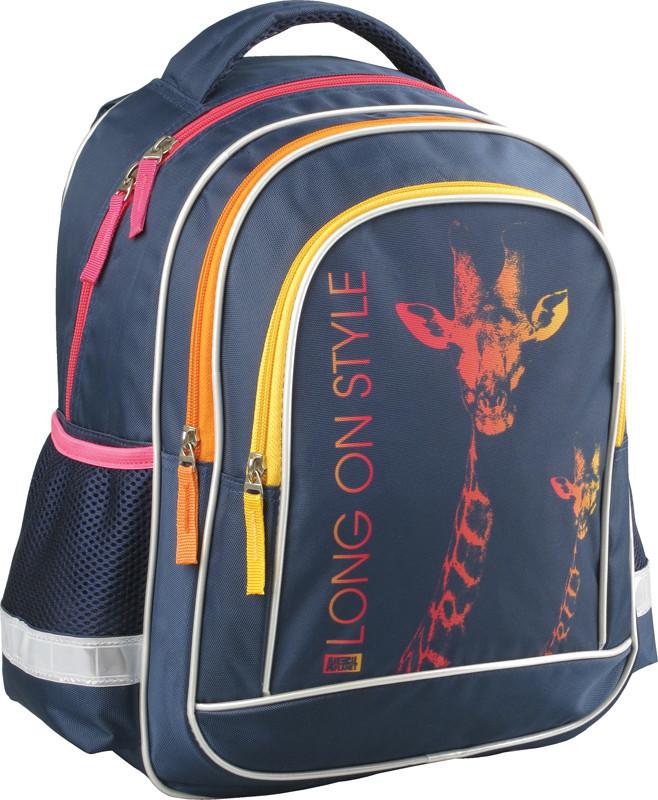 Рюкзак шкільний kite 2015 Animal Planet AP15-509S