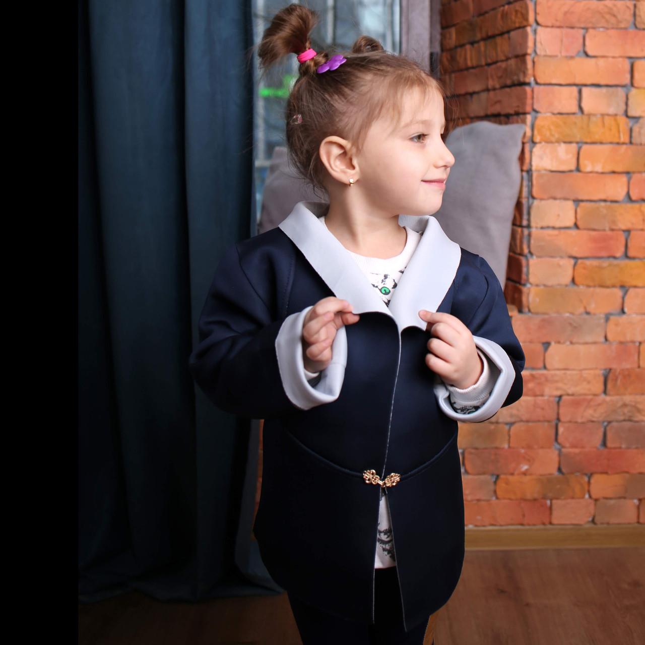 Стильный пиджак на девочку из неопрена темно-синий