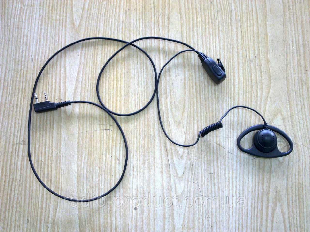 Гарнитура для радиостанции однопроводная EP-0407 K2
