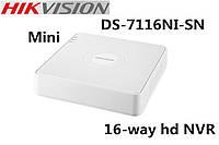 NVR видеорегистратор Hikvision DS-7116NI-SN