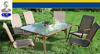 Алюмінієві садові меблі Стіл + 6 крісел, фото 1