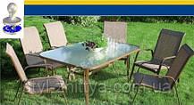 Алюмінієві садові меблі Стіл + 6 крісел