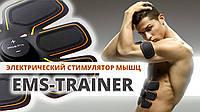 Ems-trainer (Емс-трейнер) - пояс миотренажер