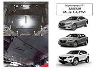 Защита на двигатель, КПП, радиатор для Mazda 6 (3-ье поколение) (2012-; 2018-) Mодификация: 2,0i; 2,5i; 2,2D Кольчуга 2.0559.00 Покрытие: Zipoflex