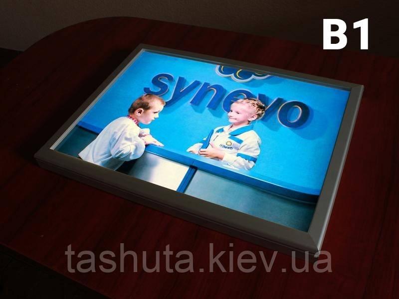 Тонкая вывеска с торцевой подсветкой фреймлайт (FrameLight), В1 формат (Вид: Двухсторонний;  Способ нанесения : Без рекламного постера;), фото 1