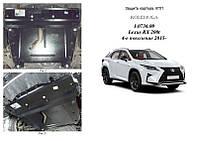 Защита на двигатель, КПП для Lexus RX 200t (2015-) Mодификация: 2,0i Кольчуга 1.0736.00 Покрытие: Полимерная краска