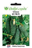 КС 90 F1 (дуже ранній (30 дн), самозапильний, не переростає,  плоди хрусткі та соковиті) новинка  Kitano 1000 шт (ТМ Добрі Сходи)